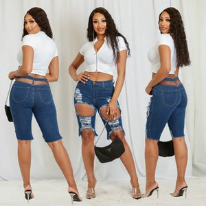 Sexy Casual Big Hole Jeans for Women Summer Denim Short Pants Fashion Trend Slim Cropped Jeans Europe and America Style Five Jeans
