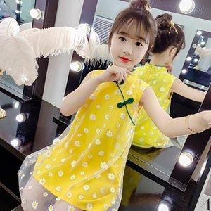 Girls' Clothes Summer 2021 Children's Little Daisy Princess Dresses Girl's