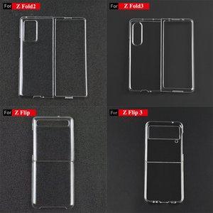 Ультра тонкий хрустальный жесткий ПК прозрачные четкие случаи противозванные анти-царапинки полный корпус защитный для Samsung Galaxy Z Flip Fold 3 2 5G Fold3 Fold2 Flip3 Huawei Mate X2 Moto RAZR