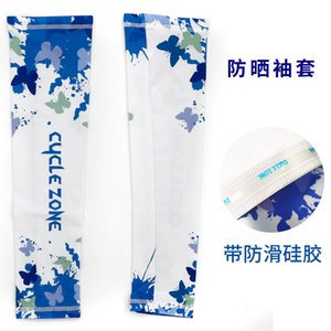 Outdoor sports sunscreen ice sleeve for men and women driving and riding breathable anti ultraviolet arm silk sleeve summer sleeve