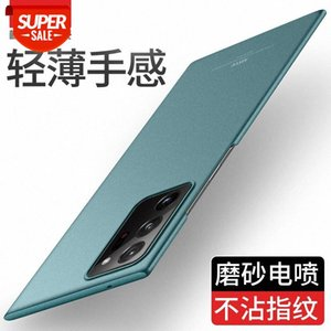 Mosiwei is suitable for Samsung note20 mobile phone shell note10+ frosted ultra-thin protective cover note20Ultra #dQ5X