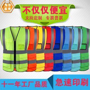 Reflective Multi Pocket safety sanitation worker's clothes vest