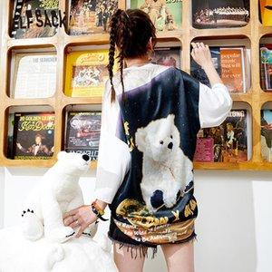 Elfsack - Harajuku Bear Bordado Casual Elf T-shirt Retro, 2021 Mulheres Básicas Daily Pattern Top