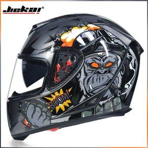 Motorcycle Helmets Unisex Safe Helmet Full Face Moto Motocross Capacetes De Motociclista DOT Casque Dirt Bike Helm