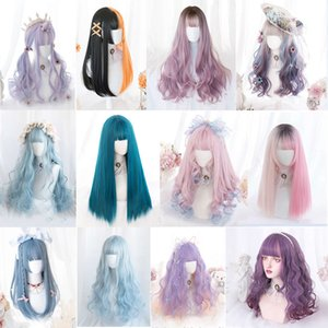 Talang multicolore lolita perruques longiennes longues golf cosplay perruques Bobo kawaii dessin animé Halloween perruque chaleur cheveux ristoires synthétiques