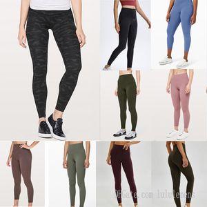 I più nuovi leggings LU-32 Leggings Womens Lu Yoga Black Suit Capri Pantaloni Allinea la vita alta Sport Alzando i fianchi Gym Wear Elastic Fitness Collant Workout