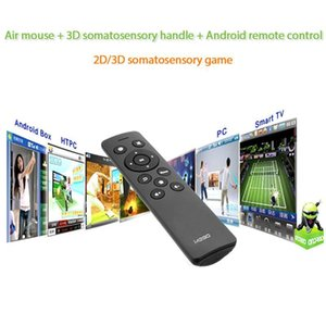 Smart Home Control Wireless Rato Remoto Transversal - Rede de Círculo HD Set-top Box Jogador Somatossensório