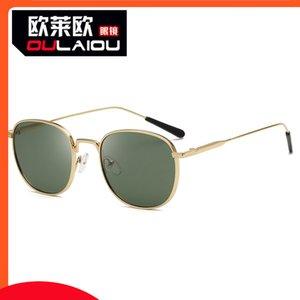النظارات الشمسية النظارات الشمسية الجديدة لوريو 2036