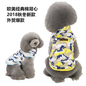 Dogs Clothes Dog Apparel Pet Custom Autumn Winter Clothing Japanese Korean Classic 18 Camouflage Vest