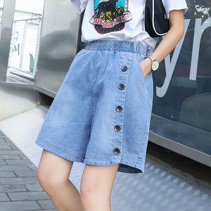 Female 2021 Summer Fashion Womens Denim Shorts Button Decoration Casual Solid Color Loose Elastic High Waist Short Jeans Y796 Y0320