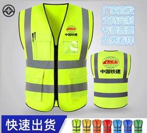 Reflective Multi Pocket breathable construction vest