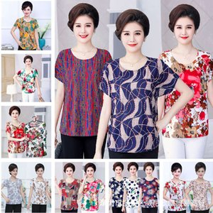 20212 yuan mother clothing summer new middle-aged and elderly women's Short Sleeve T-shirt