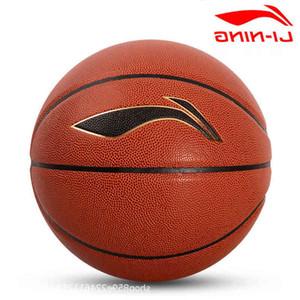 Li Ning No. 7, 6, 5 basketball girls, children's primary school students outdoor adult wear-resistant