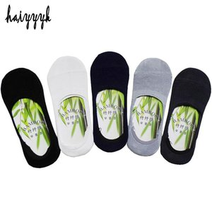 Men's Socks Bamboo Invisible Ankle Men Anti-bacterial Summer Casual Loafer Slippers Meias Male Black White Boat 5Pair Lot