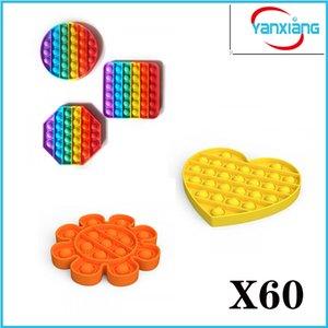 60PCS Fidget Toy Sensory Push Bubble Fidget Sensory Autism Special Needs Anxiety Stress Reliever for Office Workers Fluorescen YX-yzwj