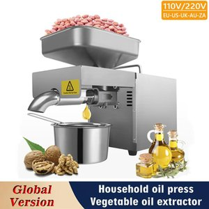 Small Household Edible Oil Press Intelligent Stainless Steel Kitchen Appliances Various Vegetable Extraction Processing Tool Pressers