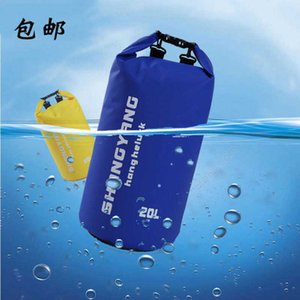 Drifting bag PVC mountaineering waterproof backpack outdoor snorkeling Bag Beach cycling storage bag