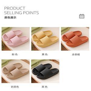Youdiao Thick Sole Women Bathroom Slippers Women Indoor Slide Sandals Non-slip Men Ladies Boys Girls Summer Platform Women Shoes 1123 Y2