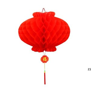 26 CM 10inch Chinese Traditional Festive Red Paper Lanterns For Birthday Party Wedding Decoration HWD11171