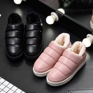 Women Winter Fur Snow Ankle Boots Warm Flats Pu Leather Waterproof Men Ladies Couple Comfortable House Shoes Mujer Booties 211013