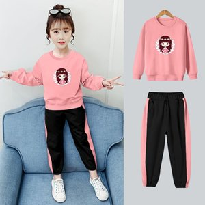 Big Girls Clothing Sets Autumn Spring Toddler Girls Clothes Kids Tracksuit Suit Children Clothing 3 4 5 6 7 8 9 10 11 Year Old X0401