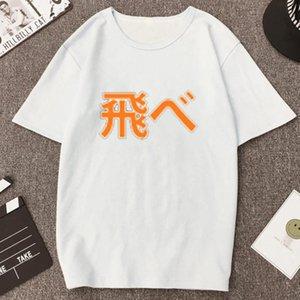 Oya Haikyuu Manga T рубашка Куру аниме высокая Япония слово графические тройники Cool Carasuno Мультфильм топы Унисекс мужские футболки мужские