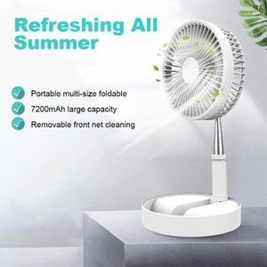 Folding Mini Fan USB Rechargeable 7200 MAh Student Floor Cooling Small Dormitory Bed Desk Outdoor Camping Electric Fans