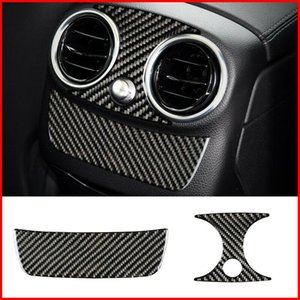 For Mercedes Benz C W205 C200 C260 Glc260 Rear Air Vent Outlet Cover Trim 2pcs