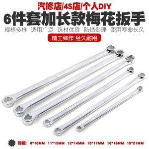 Chrome Vanadium Steel Multi-Functional Lengthened Two-Headed Box Wrench Dual-Purpose Wrench 12-Angle Twelve-Angle Socket Wrench Tool