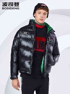 Down Bosideng Stand Up Colllar Chaqueta corta para Hombre Invierno Moda Sportswear Juventud B80142101