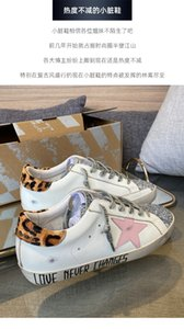 Korean little dirty shoes women 2021 new leopard tail Retro Leather inner raised board shoes star made Man Women Casual old dirty shoes tide 34-45
