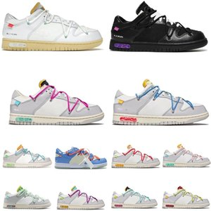 OFF Dunk SB 01 Running Shoes The 50 OF 05 Authentic Collection Sail White Shoe Black Blue Orange 20 Low Top Neutral Men Women Sports Sneakers University Trainers Box