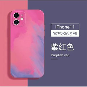 Is Tpu Rubik's Cube Suitable for Apple 12 Mobile Phone Shell, Iphone Straight Edge X60 Nova8   Xiaomi 11 Watercolor Soft Shell