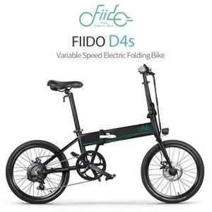 [ЕС Direct] Fiido D4S Велосипед 10.4Ah 36 В 250 Вт 20 дюймов складной жир EBike Moped 25 км / ч Вертостная скорость 80 км Пробег Электрический велосипед