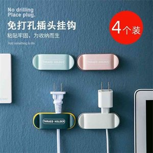 FactorySN5DCreative home plug holder hook mark fixer storage artifact no punch clamp wire trimmer