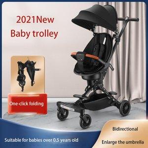 El cochecito de bebé puede sentarse, reclinarse y plegar altos cochecitos de asiento de automóviles #