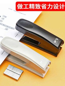 Morning light student office supplies binding machine large heavy thickened stapler No.12 nail multi-functiona