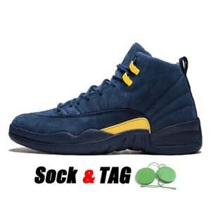 2021 Arrival Basketball Shoes 12 12s Utility Twist Mens Womens Jumpman XII Fragment Raised Blue Cement Knicks Rivals Trainers SneakersWBQ0