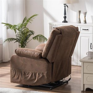 Living Room Furniture Type C electric lift function chair with massage light brown PU combination