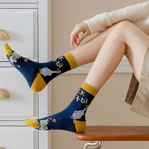 Stockings middle tube stockings trend cotton spring and autumn long personality summer versatile