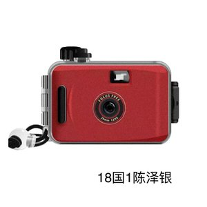 Film Point and Shoot Camera, retro, impermeabile, non monouso, mini, semplice operazione