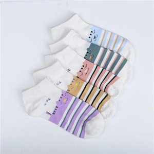 2021 Socks Spring Summer Leisure Cotton Solid Color Short Tube Anti Slip Sos for Men and Women t   c