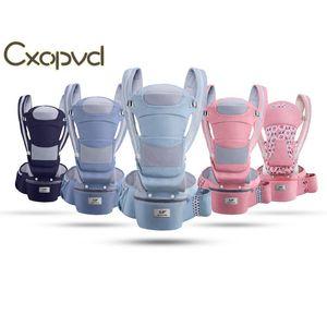 Baby Strap Waist Stool Horizontal Front Holding Multi-Functional Children's Four Seasons Universal Back Carriers, Slings & Backpacks