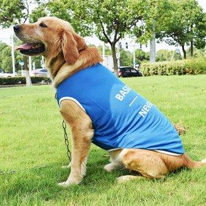 Pet summer thin Jersey basketball clothing vest big large dog