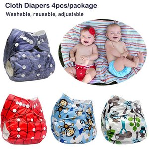 Cloth Diaper 4pcs Set Reusable Nappies Diapers Inserts Potty Training Pants Born PUL Fabric Nappy Baby