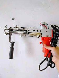 MANUAL ELÉTRICA MANUAL DE PORTA CORTE TACKING LOCKING 110-220V Tapete ajustável Tufting Máquina de arma (corte ou pilha de loop) Ferramentas de costura