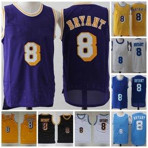 8 Jersey Vintage Stitched Name Number Basketball Jerseys 1996 1997