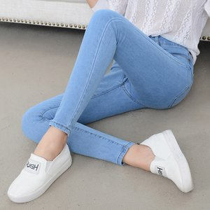 Spring, Summer, Autumn and Winter Korean High Waist Versatile Jeans Women's Slim Feet Stretch Girls Pencil Pants