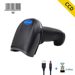 1D CCD Wired Barcode Scanner 2.4G Wireless Barcodes Reader Wirelesses Transfer Distance 100 Meters For POS and Inventory