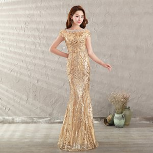 2021 Summer Golden Evening Host Long Slim Annual Meeting Dr's Banquet Sexy Fishtail Skirt